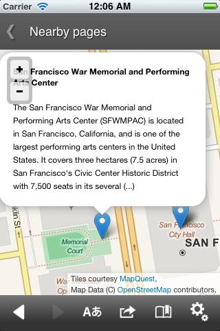 谷歌地图的又一个叛逃者
