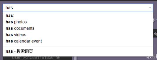 Gmail搜索自动提示功能