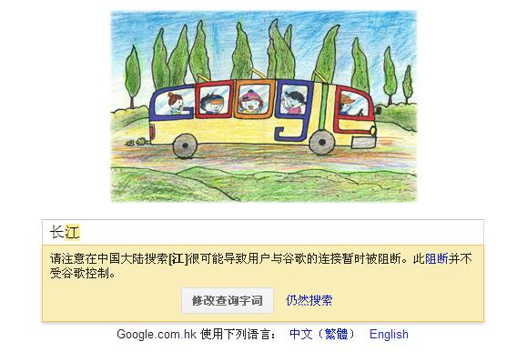 谷歌中国算法更新