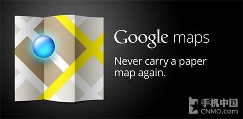 Android版谷歌地图更新