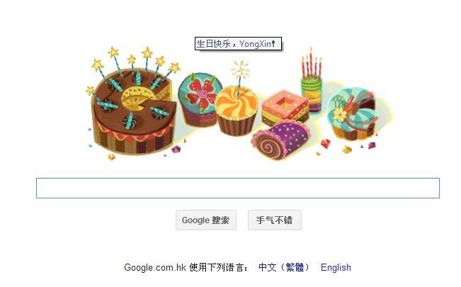 谷歌为你生日定制的个性化Google doodle