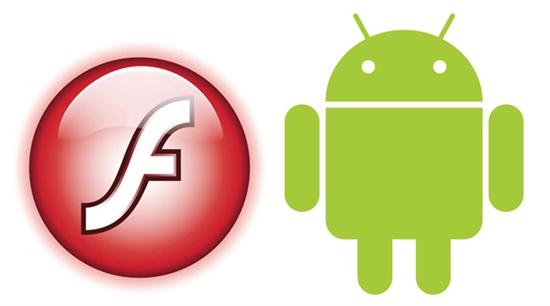 flash告别android移动终端