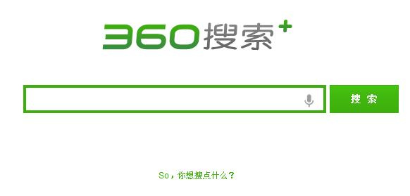 360搜索正式启用so.com域名