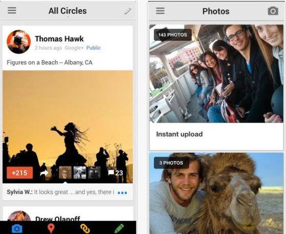 Google+移动应用更新