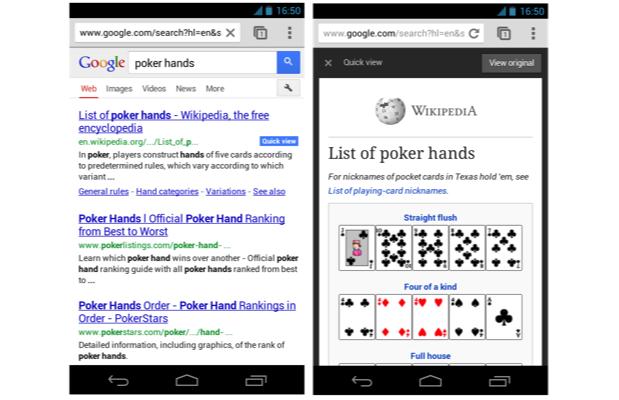 Google移动搜索增quickview功能