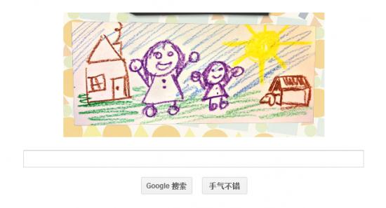 Google doodle:母亲节快乐