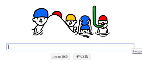 谷歌夏至日doodle