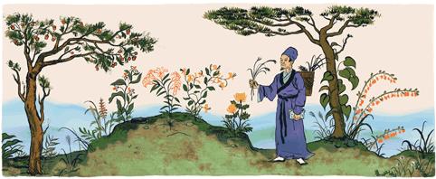 李时珍诞辰495周年