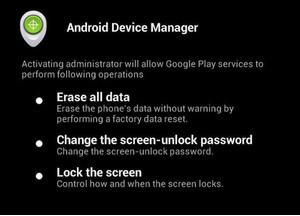 Android设备管理员