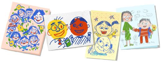 Google doodle:2013教师节快乐