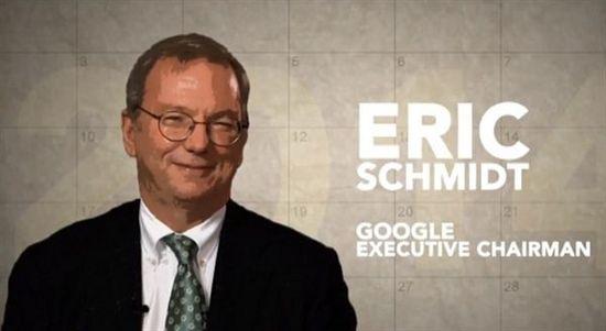 Google CEo 施米特