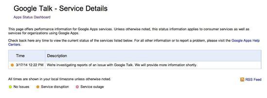 Google talk宕机