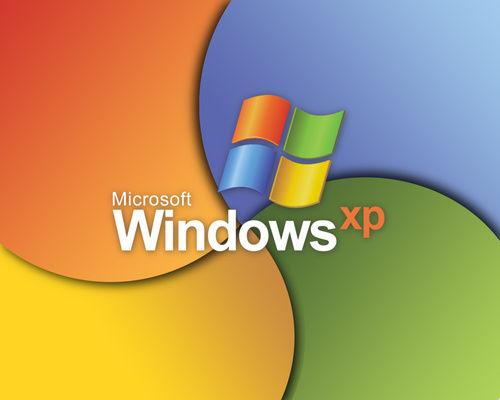 Windows XP光荣谢幕