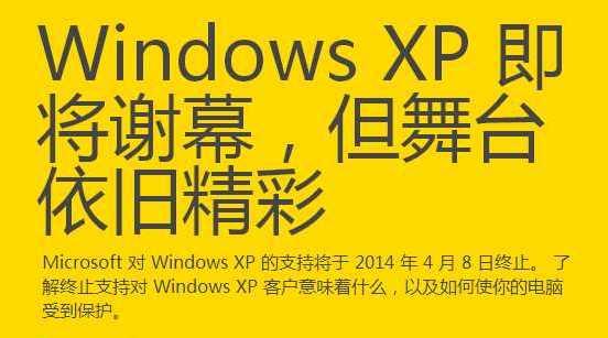 微软网站截图