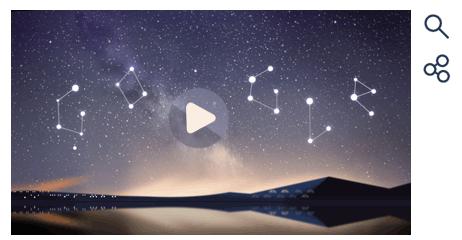 Google doodle:英仙座流星雨