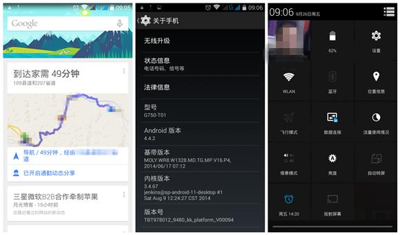 荣耀3X畅玩版刷Android 4.4实战