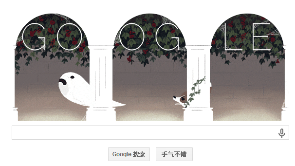 谷歌万圣节涂鸦