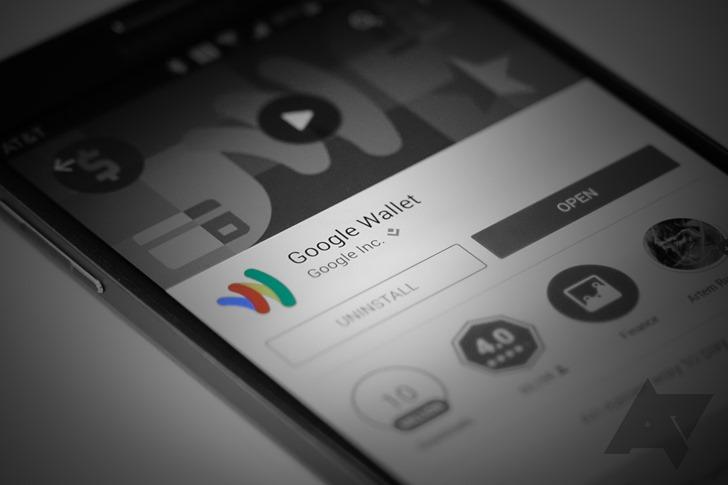 谷歌拟推移动支付服务Plaso