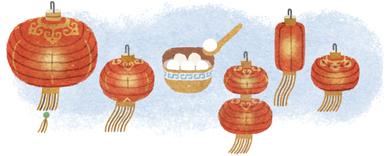 谷歌发布元宵节涂鸦