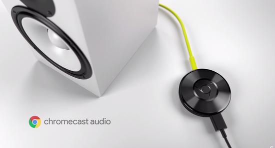 谷歌流媒体播放器chromecast- udio