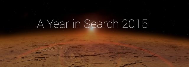谷歌发布2015热搜排行榜