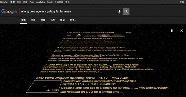 谷歌搜索推《星球大战》彩蛋