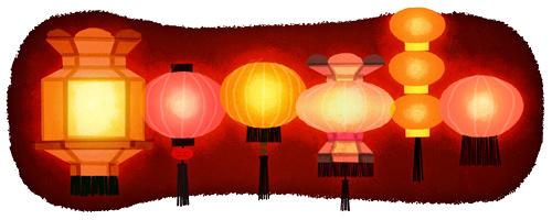 谷歌涂鸦:2016元宵节快乐