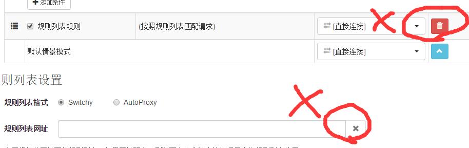win10下chrome卡死