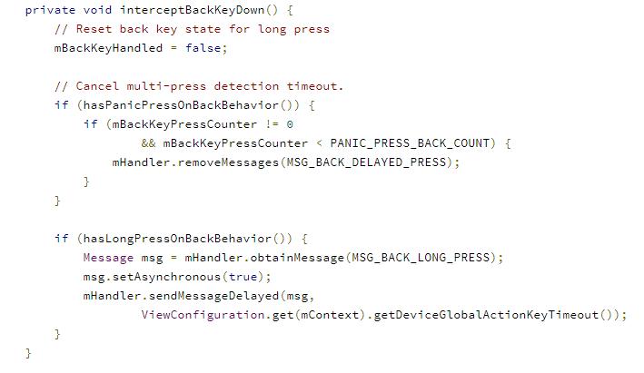Android 7.1代码中发现的恐慌模式